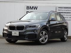 BMW X1sDrive 18i Mスポーツ デモカー 禁煙車