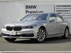 BMW740eアイパフォーマンス プラスパッケージ 社有車