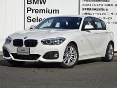 BMW118d Mスポーツ パーキングサポート 社有車