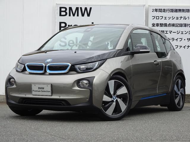 BMW ロッジ レンジ・エクステンダー装備車 94Ah