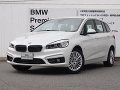 BMW218dグランツアラー Luxury 黒革 コンフォートP