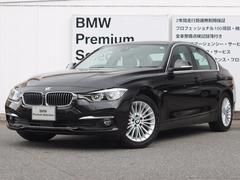 BMW320iLuxury LCW 黒革 LED 純ナビ Bカメラ
