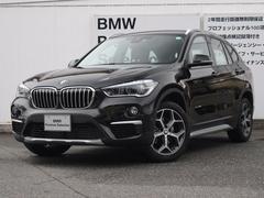 BMW X1xDrive 18d xライン コンフォートP 禁煙車