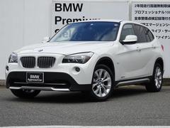 BMW X1xDrive 28i Xラインエクステリア ワンオーナー