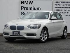 BMW116i ナビパッケージ バックカメラ 禁煙車