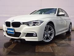 BMW320d Mスポーツ 現行モデル インテリセーフティ ACC