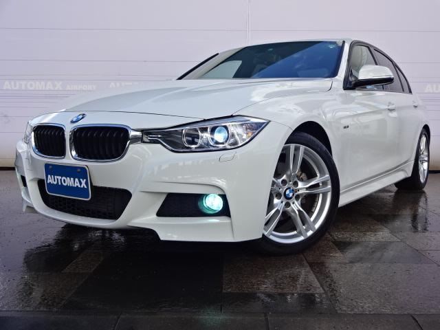 BMW 3シリーズ 320i Mスポーツ 1オーナー 純正HDDナ...