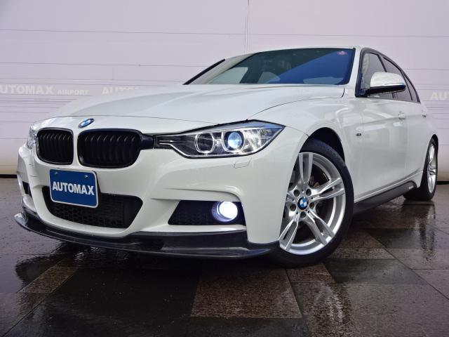 BMW 3シリーズ 320d Mスポーツ 3Dデザインスポイラー ...