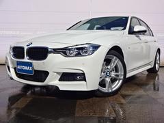 BMW320d Mスポーツ 現行モデル8Cエンジン 登録済未使用車