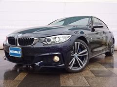 BMW435iグランクーペ Mスポーツ 1オーナ 本革シート