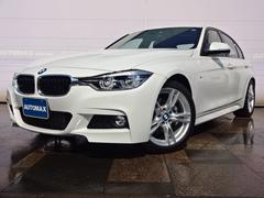 BMW318i Mスポーツ 直3エンジン 現行モデル LEDライト