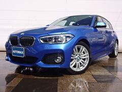 BMW118d Mスポーツ 登録済未使用車 パーキングサポートP