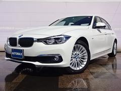BMW318i ラグジュアリー 登録済未使用車 直3エンジン