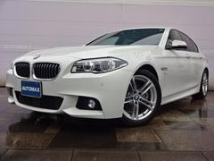 BMW523d Mスポーツ 本革シート インテリセーフティ ACC