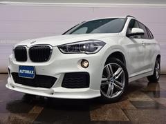 BMW X1sDrive 18i Mスポーツ 3DデザインFスポイラー