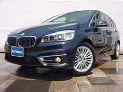 BMW220iグランツアラー ラグジュアリー 1オナ 本革シート