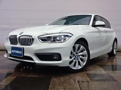 BMW118i セレブレーションED マイスタイル 限定400台