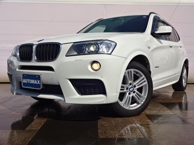 BMW X3 xDrive 20d ブルーパフォマンスMスポーツP...