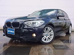 BMW116i MスポーツIドライブHDDナビP キセノン 1オナ