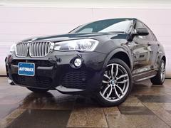 BMW X4xDrive 35iMスポーツ1オーナーインテリセーフティP