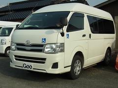 ハイエースバン 福祉車両(トヨタ)