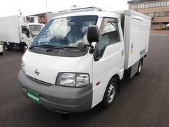 バネットトラック0.85t冷蔵冷凍車 −5℃設定 キャビン荷箱塗装済