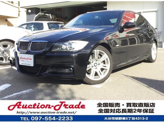 BMW 3シリーズ 325i Mスポーツパッケージ (検30.2)