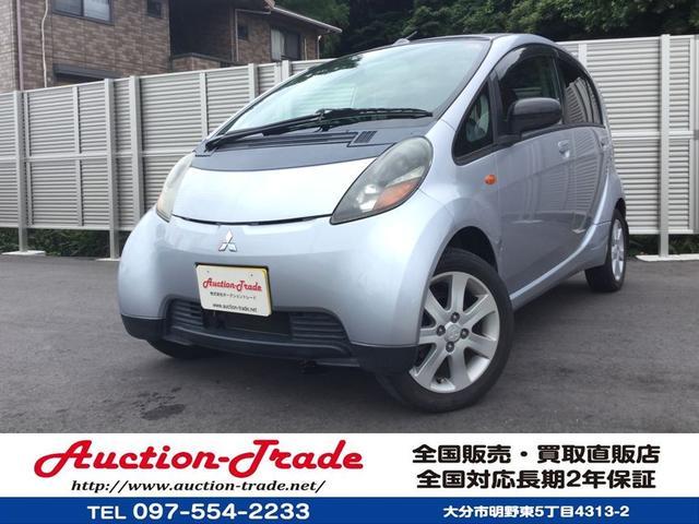 三菱 アイ G キーレスエントリー ETC CD HID (車検整備付)