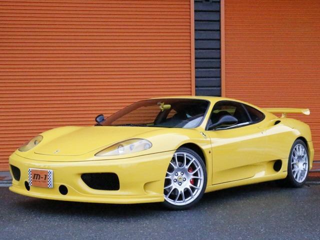 フェラーリ モデナF1 正規D車チャレンジ仕様可変黒革S