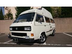 VW ヴァナゴンウェストファリア キャンパー