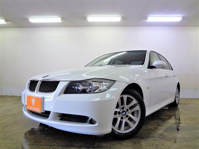 BMW 3シリーズ 320i ハイ...