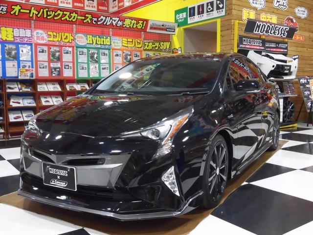 トヨタ Sセーフティプラス 専用9インチナビ 車高調