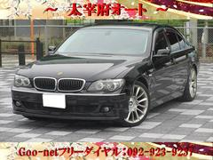BMW740i サンルーフ フルセグナビ 左ハンドル バックカメラ