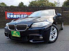 BMW528i Mスポーツパッケージ