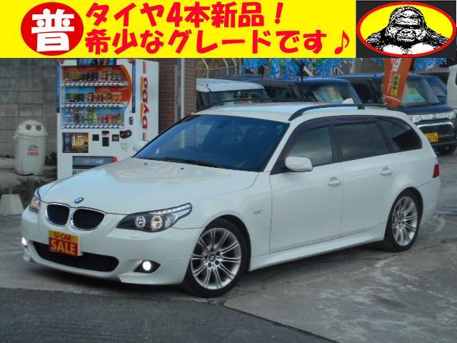BMW 5シリーズ 525iツーリング Mスポーツパッケージ タイ...