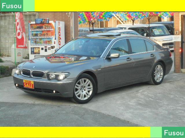 BMW 7シリーズ 745Li 女性オーナー車・本革シート・サンル...