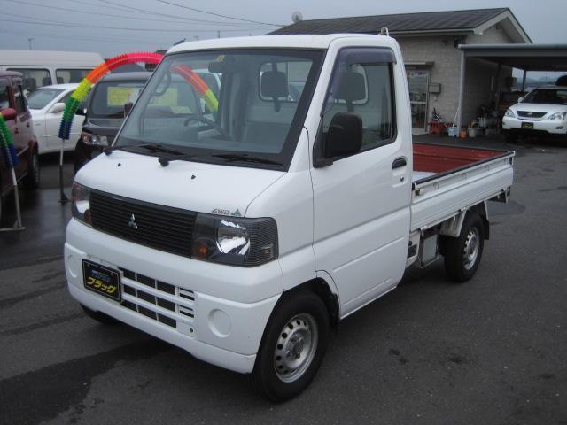 三菱 ミニキャブトラック Vタイプ 三方開 4WD (検30.5)