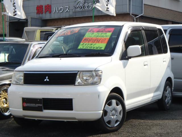 三菱 eKワゴン キーレス CDコンポ ベンチシート (車検整備付)