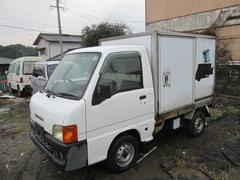 サンバートラック保冷車