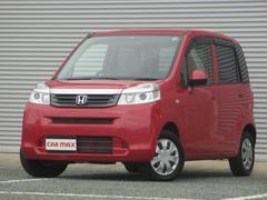ライフC特別仕様車 コンフォートスペシャル 2年保証 CD