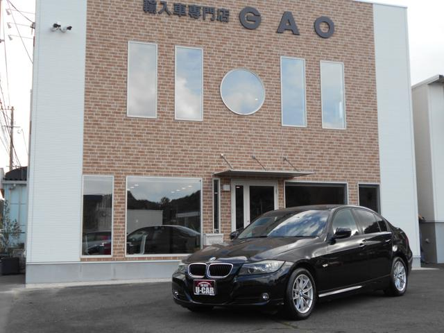BMW 3シリーズ 320iスタイルエッセンス 純正アルミ (車検...