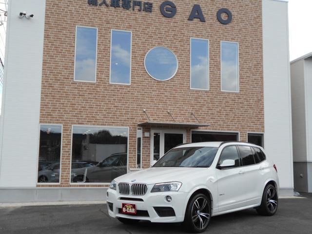 BMW X3 xDrive 28i Mスポーツパッージ  4WD ...