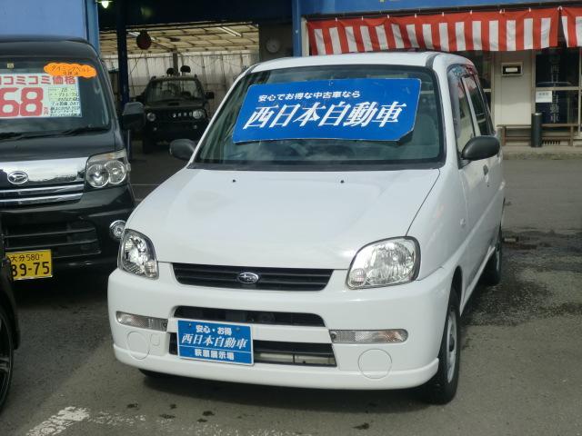 スバル プレオ A 車検2年付 (車検整備付)