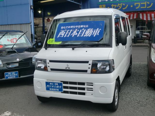 三菱 ミニキャブバン CL ハイルーフ 車検2年付 (車検整備付)
