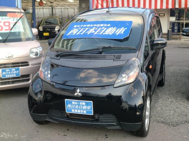 三菱 アイ G ターボ車 タイミングチェーン (検29.4)