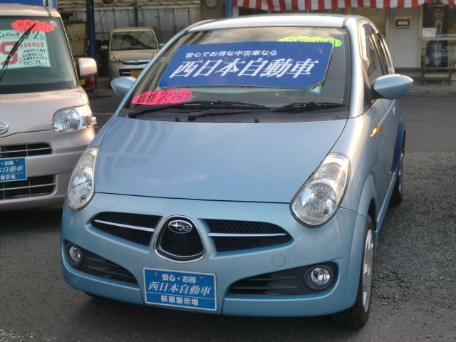 スバル R2 i 車検2年付 (車検整備付)
