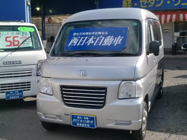 ホンダ バモスホビオプロ ハイルーフ 4WD 車検2年付 (車検整備付)