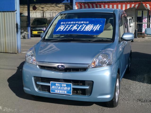 スバル ステラ LX ベンチシート (車検整備付)