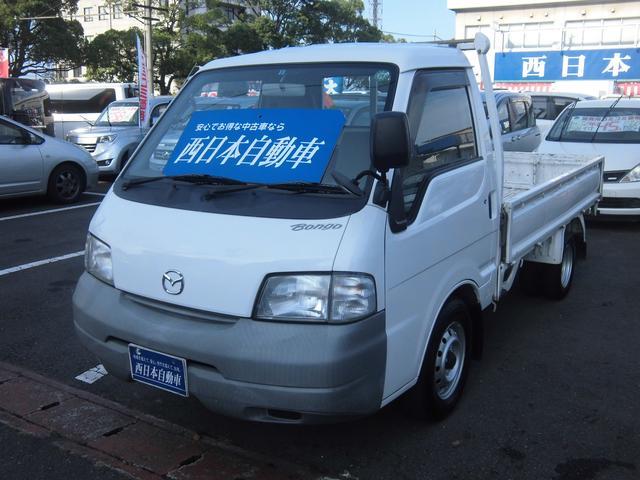 マツダ ボンゴトラック DX タイミングベルト交換済・5MT (車...