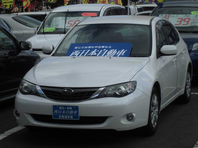 スバル インプレッサ 15S 2WD (車検整備付)